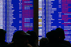 Коллапс в аэропортах