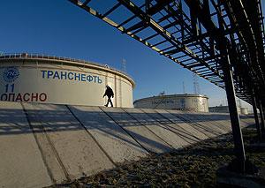 """Руководителя компании  """"Черномортранснефть """" могут привлечь к уголовной ответственности за экологическую катастрофу."""