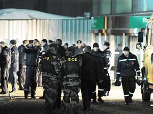 """Теракт в """"Домодедово"""": Кавказский след"""