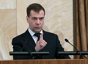 """Медведев об анархии в """"Домодедово"""""""