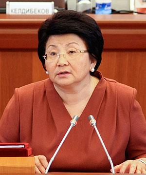 Отунбаева недовольна парламентом