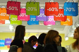 Доходы-2010: рост на 4,3%