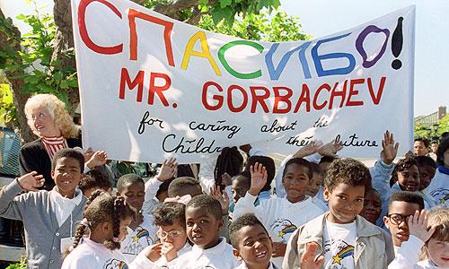 Поездка Горбачева в США, 1990 год
