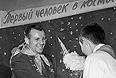 Юрий Гагарин в 20-й московской школе, 1961 год