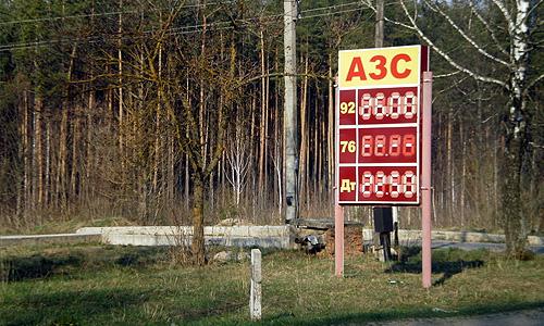 Перебои с доставкой бензина в юго-западных районах Брянской области