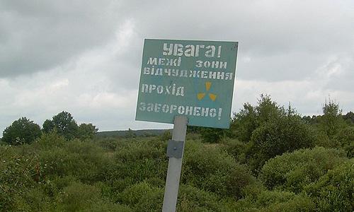 В минувший четверг стало известно о задержании в зоне отчуждения в районе Чернобыльской АЭС нескольких москвичей, предпринявших попутку нелегально пробраться в закрытые для посетителей территории.