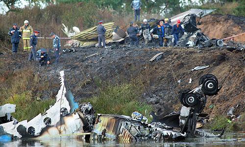 http://www.interfax.ru/ftproot/photos/photostory/2011/09/07/500s6.jpg