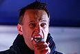Алексей Навальный на митинге оппозиции.