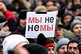"""Около 20 тыс. человек собрались на Болотной площади, сообщили """"Интерфаксу"""" в пресс-службе ГУ МВД России по Москве. """"На Болотной площади, по состоянию на 15 часов, собралось 20 тыс. человек"""", - сказали в пресс-службе. Там добавили, что еще 5 тыс. человек находятся на прилегающей территории."""