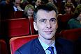 Бизнесмен Михаил Прохоров на собрании инициативной группы по своему выдвижению кандидатом в президенты РФ в Финансовом университете.