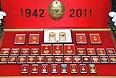 Медали и награды, принадлежавшие лидеру КНДР Ким Чен Иру, в Мемориальном дворце Кумсусан.