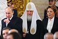 Медведев заявил, что он слышит и понимает всех, кто требует перемен.