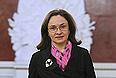 Министр экономического развития РФ Эльвира Набиуллина перед началом ежегодного послания президента России Дмитрия Медведева Федеральному Собранию РФ в Георгиевском зале Кремля.