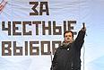 """Футбольный комментатор Василий Уткин на митинге оппозиции """"За честные выборы"""" на проспекте Сахарова."""
