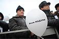 """Участники митинга оппозиции """"За честные выборы"""" на проспекте Сахарова."""