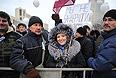 """. Участники митинга оппозиции """"За честные выборы"""" на проспекте Сахарова."""