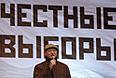 """Один из лидеров """"Парнаса"""" Владимир Рыжков объявил, что на митинге работают социологи """"Левада-центра""""."""