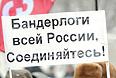 От Якиманки до Болотной: шествие и митинг гражданских активистов, оппозиции и просто горожан, требующих перевыборов и демократизации.