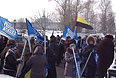 """Митинг """"Нам есть что терять"""" на Поклонной горе, лозунги и резолюция которого направлены против возросшей активности оппозиционных сил."""