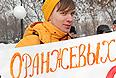 """Владислав, студент юрфака МГУ: когда 24 го сентября """"они"""" обо всем договорились, я понял, что это – слишком. Я за свободу."""