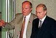 После встречи с Геннадием Зюгановым, 1999 год.