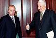 1999 год, Кремль.