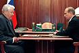 Премьер Путин и президент России Борис Ельцин. 1999 год.