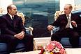 Встреча с президентом Белоруссии. 1999 год.