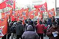 """Участники движения """"Левый фронт"""" на митинге """"За честные выборы"""" на улице Новый Арбат."""