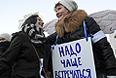 """Во время митинга """"За честные выборы"""" на улице Новый Арбат."""
