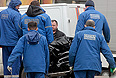 """Реализовали теракт, как установило следствие, члены банды Магомедали Вагабова, одного из лидеров диверсионно-террористической банды """"Новокостекский джамаат"""", действовавшей на территории Дагестана с февраля 2010 года. В состав банды входили: Гаджи Алиев, Ахмед Рабаданов, Али Исагаджиев, Шамиль Магомеднабиев, имеющий исламское имя """"Усман"""", Мурад Щащаев, имеющий исламское имя """"Альбара""""; Марьям Шарипова и Джанет Абдуллаева (Шарипова и Абдуллаева - террористки-смертницы, совершившие теракт - ИФ). Все бандиты были уничтожены при попытке задержания."""