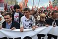 """Сопредседатель движения """"Солидарность"""" Борис Немцов во время акции """"Марш миллионов"""" по улице Большая Якиманка."""
