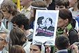 """Участники акции """"Марш миллионов"""" во время шествия по улице Большая Якиманка."""