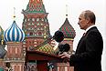 Владимир Путин во время выступления на военном Параде Победы на Красной площади.