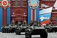 Военный парад в честь шестьдесят седьмой годовщины Победы в Великой Отечественной войне прошел на Красной площади в Москве.