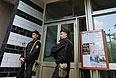 Обыск в квартире оппозиционера Алексея Навального проходил более девяти часов.