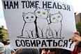 """Участники акции оппозиции """"Марш миллионов"""" во время шествия от Пушкинской площади до проспекта Сахарова."""