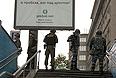 """""""В 16:15 митинг на проспекте Академика Сахарова завершился без происшествий, задержанных нет"""", - сказал представитель московской полиции. В мероприятии участвовало около 15 тысяч человек."""