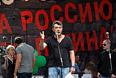 """Сопредседатель Партии народной свободы Борис Немцов во время выступления на акции оппозиции """"Марш миллионов"""" на проспекте Сахарова."""