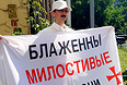 Хамовнический суд Москвы начал рассматривать по существу громкое дело Pussy Riot.