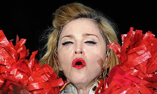"""Мадонна во время выступления в СК """"Олимпийский""""."""