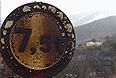Более 4,7 тыс. человек были эвакуированы с Канарских островов в Испании из-за лесных пожаров, сообщили в воскресенье местные власти. Пожары бушуют на двух островах архипелага - Тенерифе и Гомера. На Тенерифе были эвакуированы 2,2 тыс. человек. На острове горит природный заповедник у подножья вулкана Тейде, огонь распространяется чрезвычайно быстро из-за сильного ветра и низкой влажности.