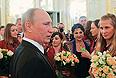 Владимир Путин вручил награды спортсменам олимпийской сборной