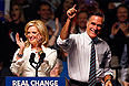 К финишной прямой главные претенденты на президентский пост - действующий глава государства демократ Барак Обама и представитель Республиканской партии Митт Ромни - подошли практически с равными шансами.