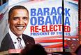 Действующий президент США Барак Обама остается на второй срок, заручившись поддержкой большинства выборщиков, но уступив республиканцу Митту Ромни по количеству избирателей.