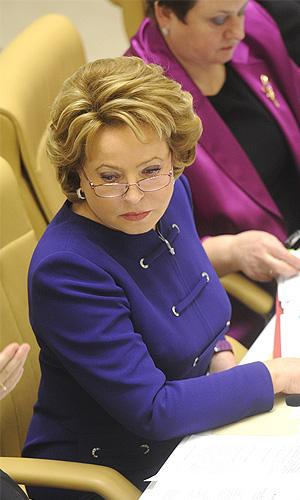Председатель Совета Федерации РФ Валентина Матвиенко на заключительном заседании осенней сессии Совета Федерации РФ.