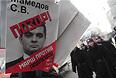 """Акция протеста против """"закона Димы Яковлева"""""""