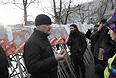 Сергей Удальцов требует роспуска Федерального собрания.