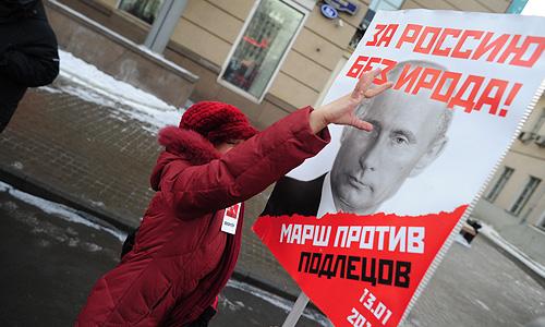 """В Москве проходит акциия под названием """"Марш против подлецов 13 января"""". Оппозиция протестует против """"антимагнитского закона"""", который, в частности, запретил американцам усыновлять российских детей-сирот."""