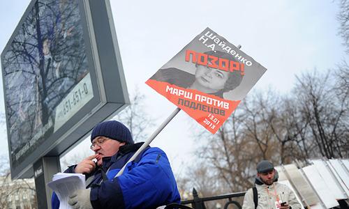 """В центре Москвы проходит акция протеста против """"закона Димы Яковлева"""", который запрещает американцам усыновлять российских сирот."""